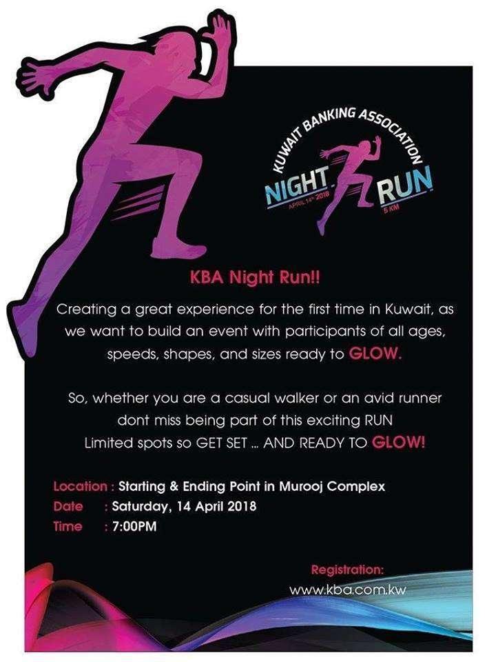 kba-night-run-kuwait