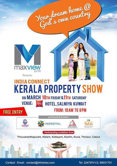 kerala-property-show-kuwait