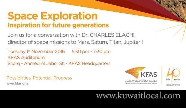 kfas-general-public-seminar-kuwait
