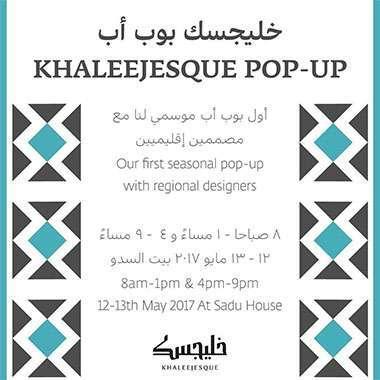 khaleejesque-magazine-pop-up-kuwait