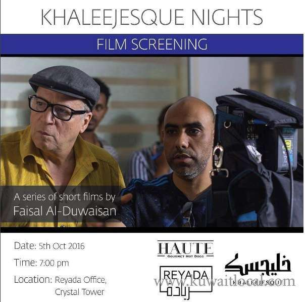 khaleejesque-nights-film-screening-kuwait