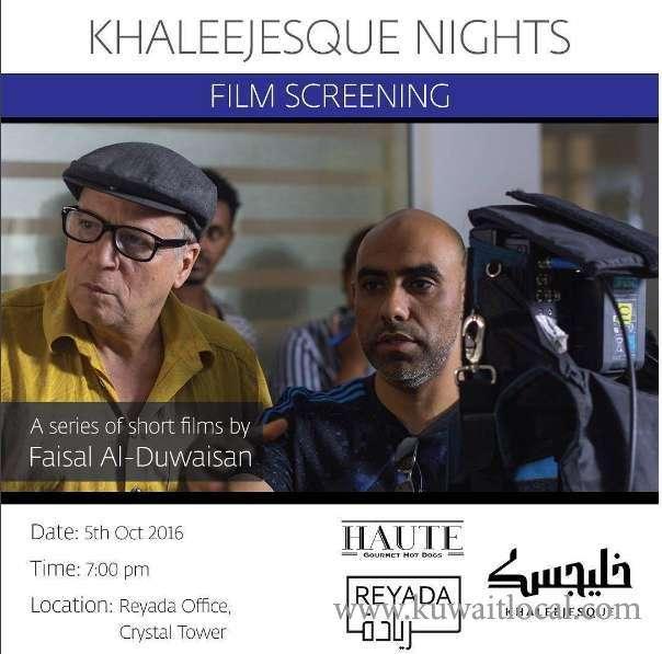 khaleejesque-nights-film-screening-kuwait