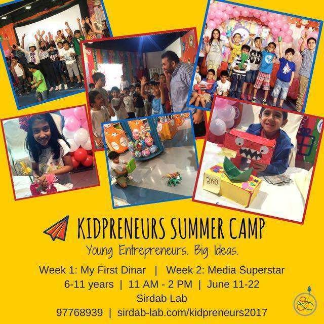 kidpreneurs-summer-camp-kuwait