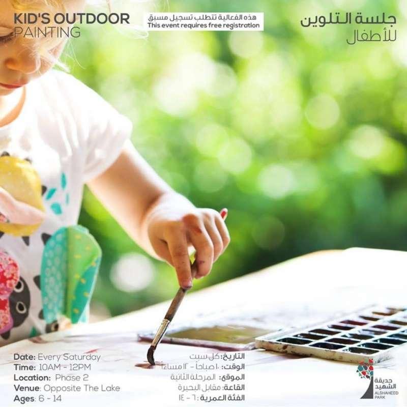 kids-outdoor-painting-kuwait