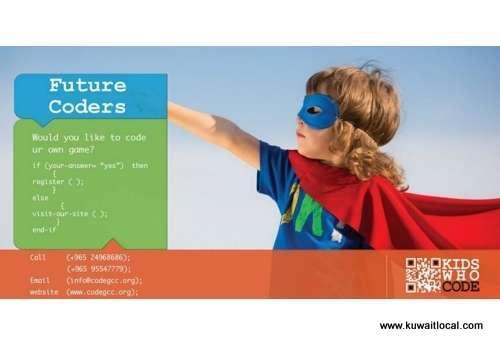 kids-who-code-program-kuwait