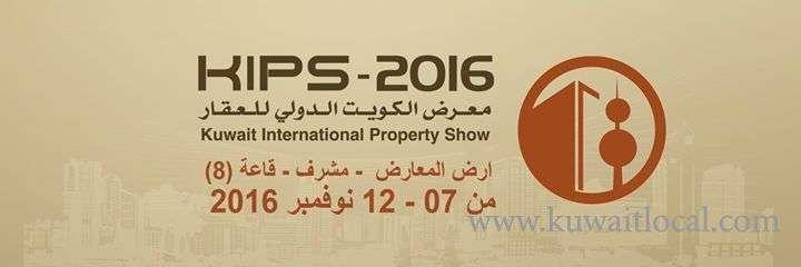 kips-2016-kuwait