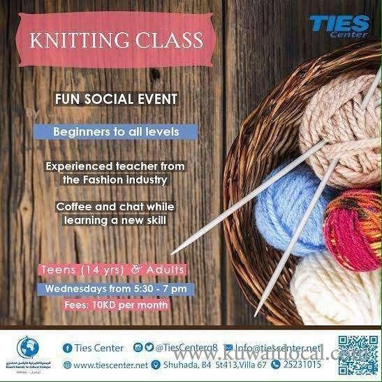 knitting-class-kuwait