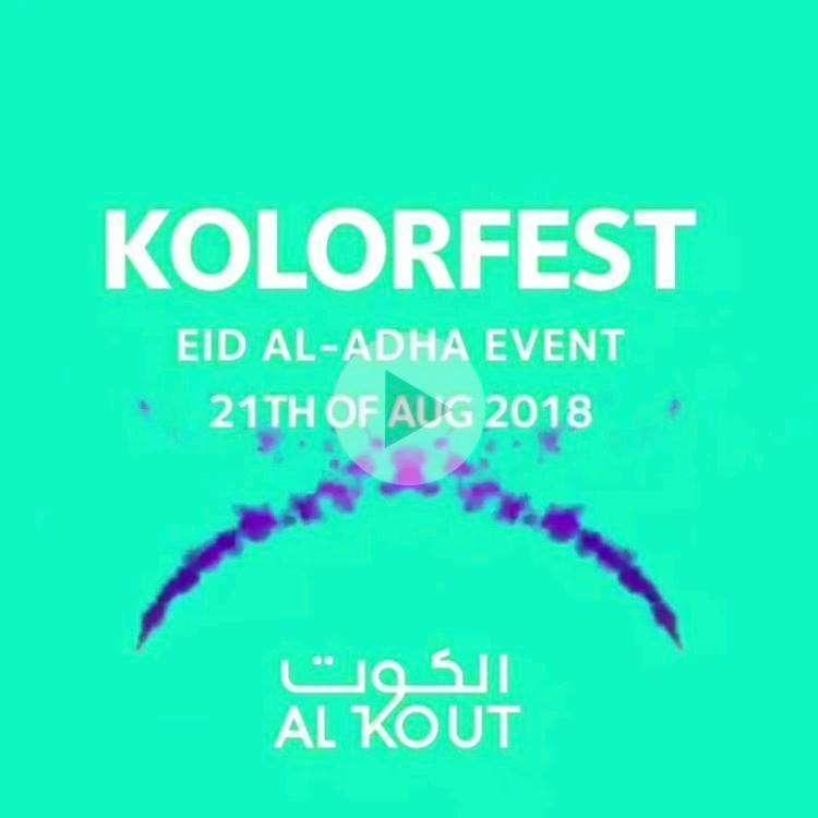 kolorfest-kuwait