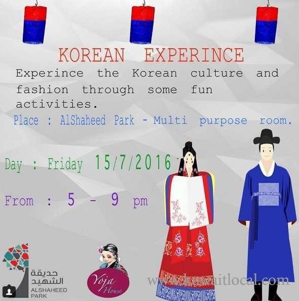 korean-experience-kuwait