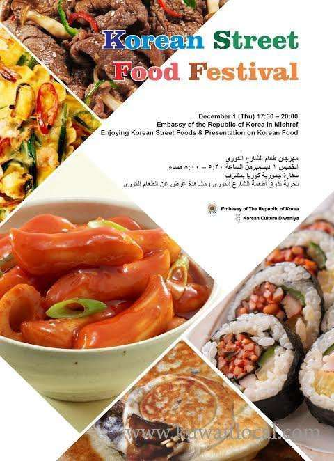 korean-street-food-festival-kuwait