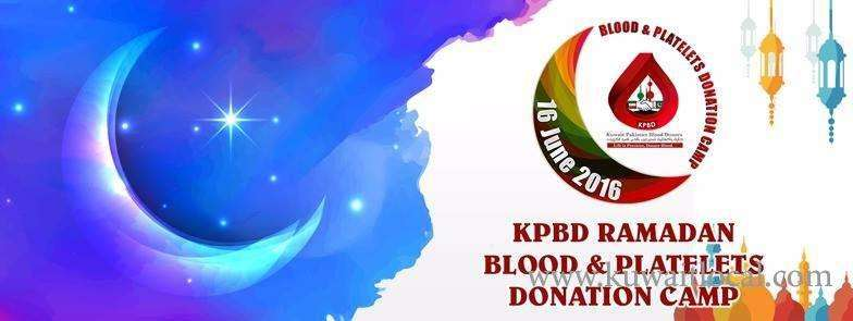kpbd-blood-and-platelet-donation-camp-kuwait