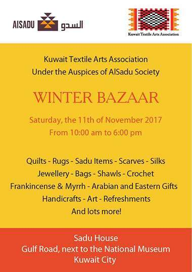 ktaa-winter-bazaar-kuwait