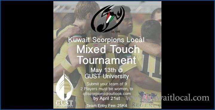 ku-scorpions-mixed-touch-tournament-kuwait