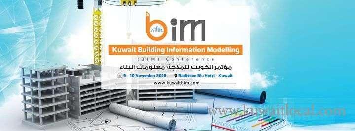kuwait-building-information-modelling-conference-kuwait