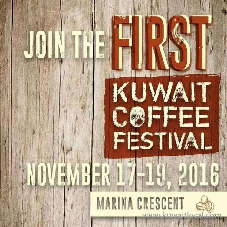 kuwait-coffee-festival-kuwait