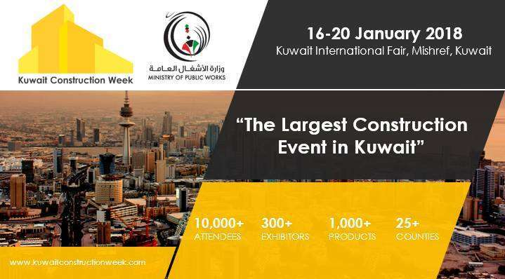 kuwait-construction-week-2018-kuwait