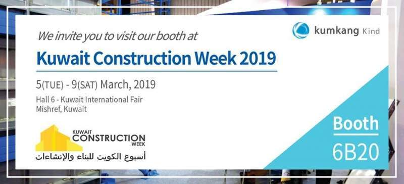 kuwait-construction-week-exhibition-kuwait
