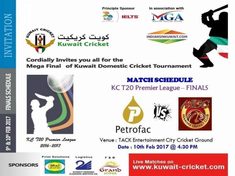 kuwait-cricket-kuwait