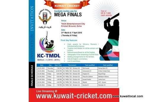 kuwait-cricket-presents-kc-tmdl-finals-at-tack-kuwait