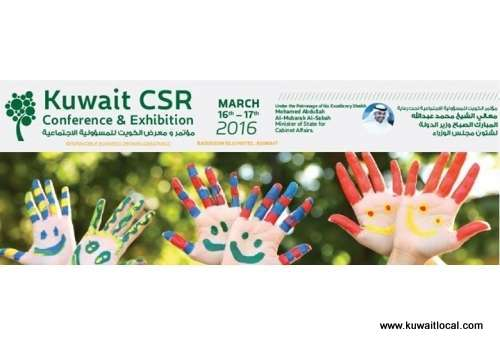 kuwait-csr-conference-and-exhibition-kuwait