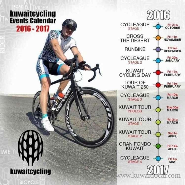 kuwait-cycling-events-calander-kuwait