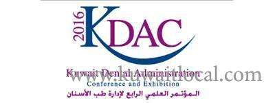 kuwait-dental-administration-conference-kuwait