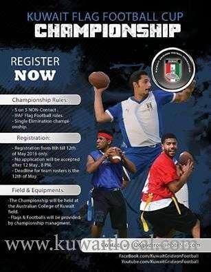 kuwait-flag-football-cup-championship-2016-kuwait