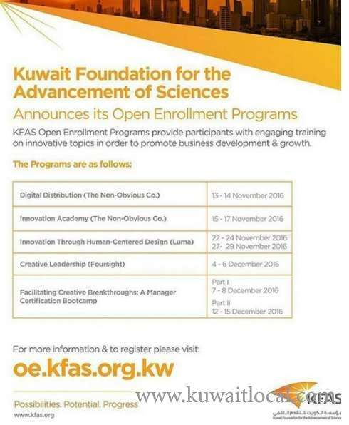 kuwait-foundation-for-the-advancement-of-sciences-kuwait
