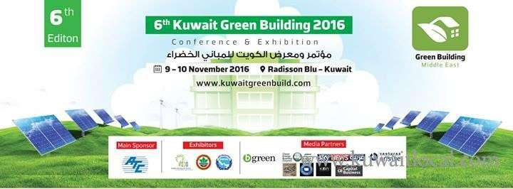 kuwait-green-building-conference-exhibition-kuwait