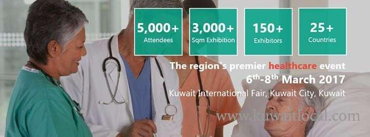 kuwait-health-exhibition-and-conference-kuwait