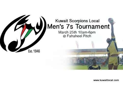 kuwait-local-7s-tournament-kuwait