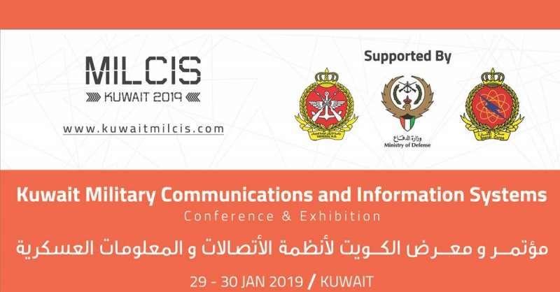 kuwait-military-communications-and-information-systems-kuwait