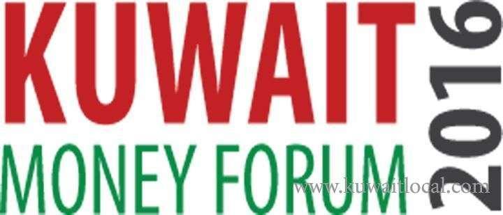 kuwait-money-forum-kuwait