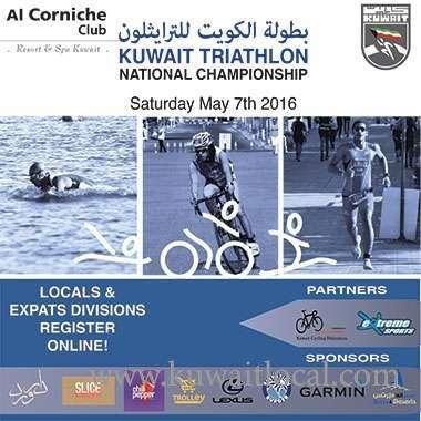 kuwait-national-triathlon-championships-kuwait