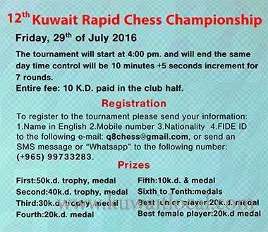 kuwait-rapid-chess-championship-kuwait