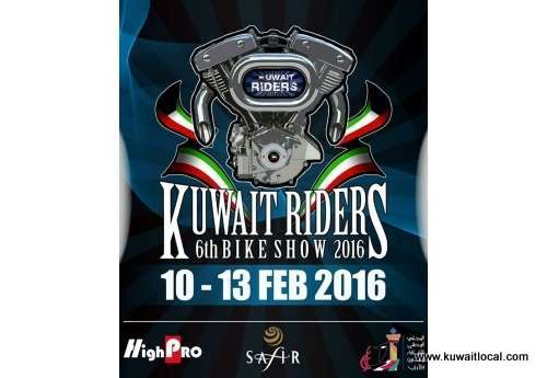 kuwait-riders---6th-bike-show-kuwait