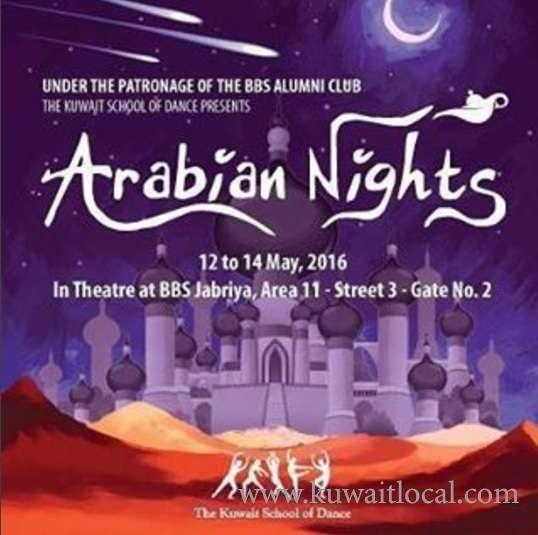 kuwait-school-of-dance-presents-arabian-nights-kuwait