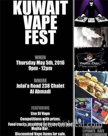 kuwait-vape-festival-kuwait