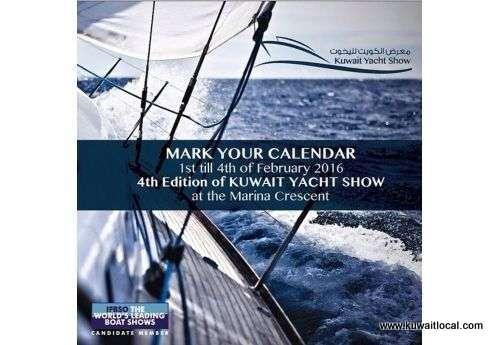 kuwait-yacht-show-2016-,-kuwait-kuwait