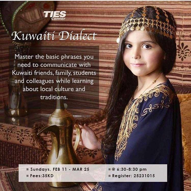 kuwaiti-dialect---workshop-kuwait