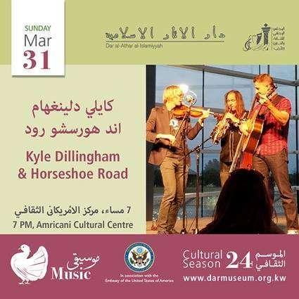 kyle-dillingham-and-horseshoe-road-kuwait
