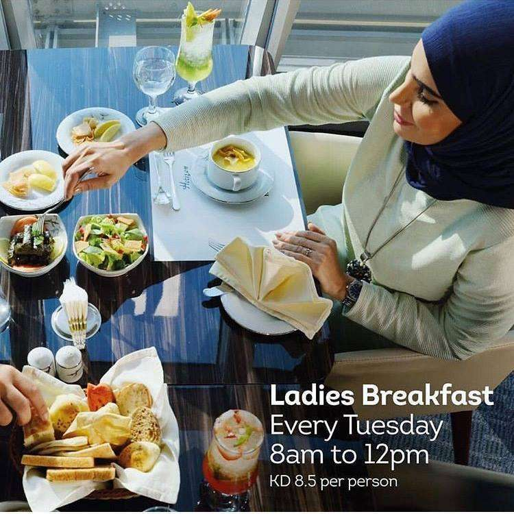ladies-brunch-kuwait