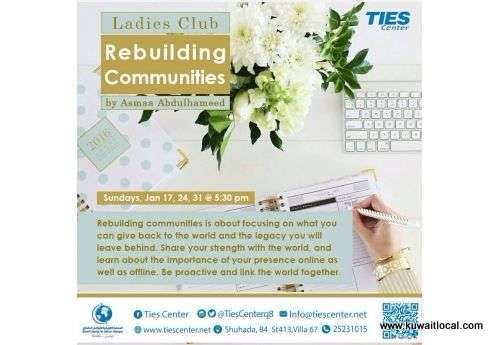 ladies-club---rebuilding-communities---events-in-kuwait-kuwait