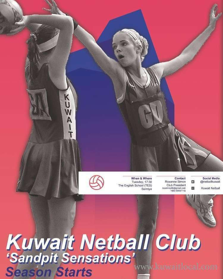 ladies-netball-kuwait