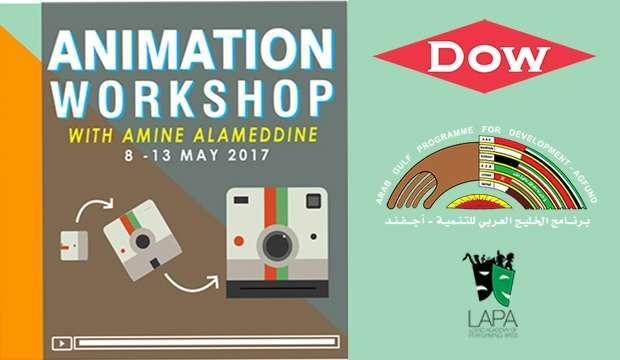lapa-offers-animation-design-workshop-by-amine-alameddine-kuwait