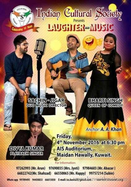 laughter-with-music-kuwait