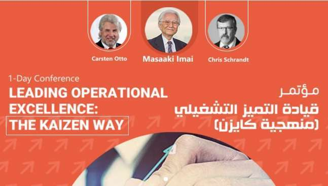 leading-operational-excellence,-the-kaizen-way-kuwait