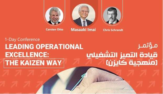 leading-operational-excellence-the-kaizen-way-kuwait