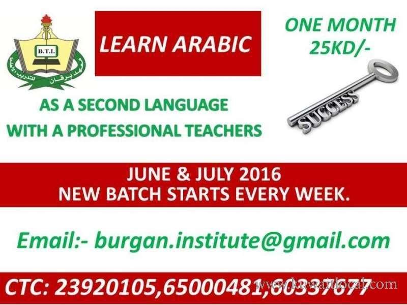 learn-arabic-as-a-second-language-kuwait