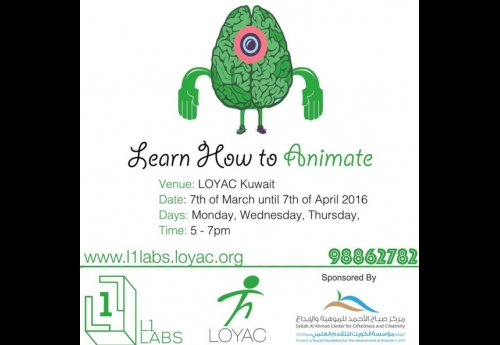 learn-how-to-animate-kuwait